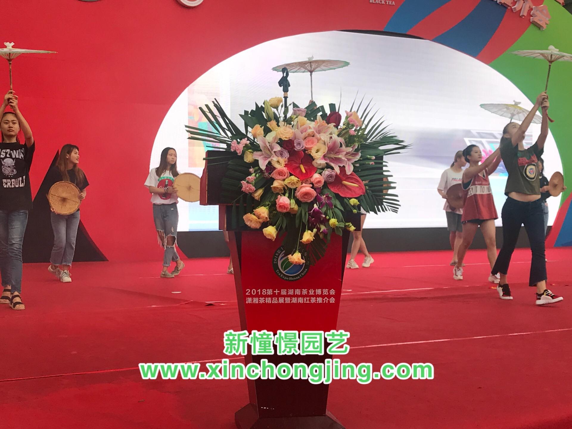 长沙花卉租摆——第十届茶博会